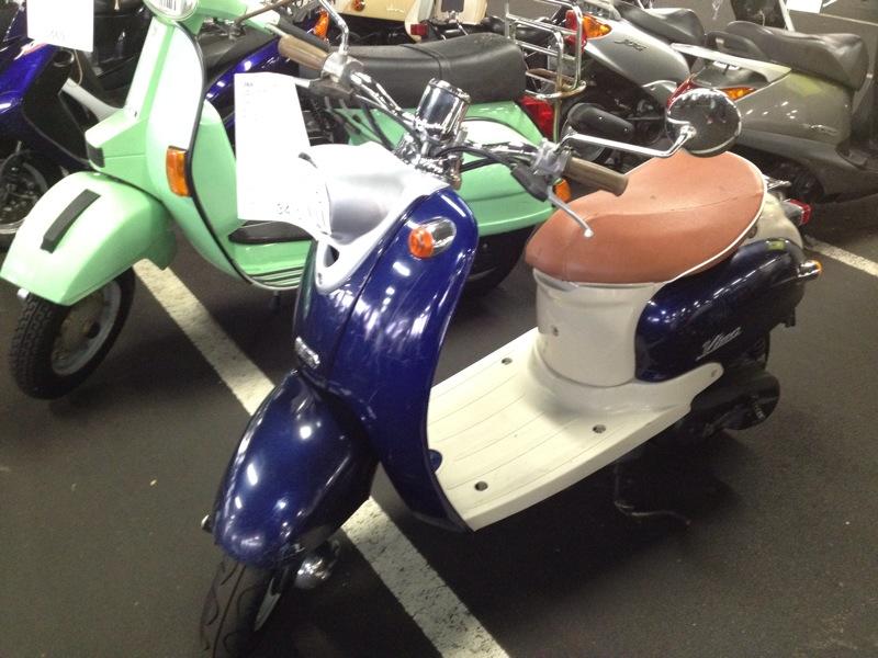 Купить Yamaha Vino Тюнинг