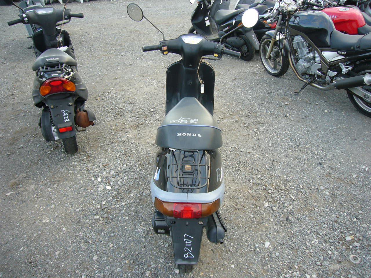 Продажа мотоциклов, скутеров а также мотоэкипировки в ...