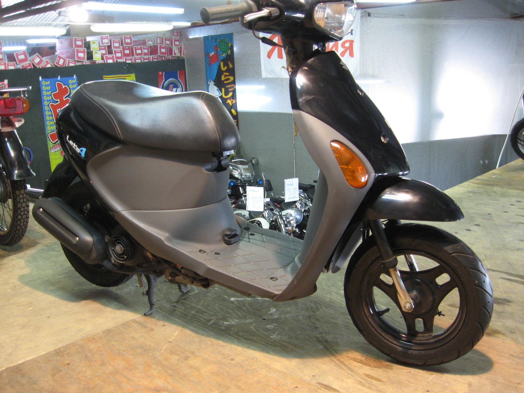 Мотоциклы, скутеры, мопеды, снегоходы, квадроциклы ...