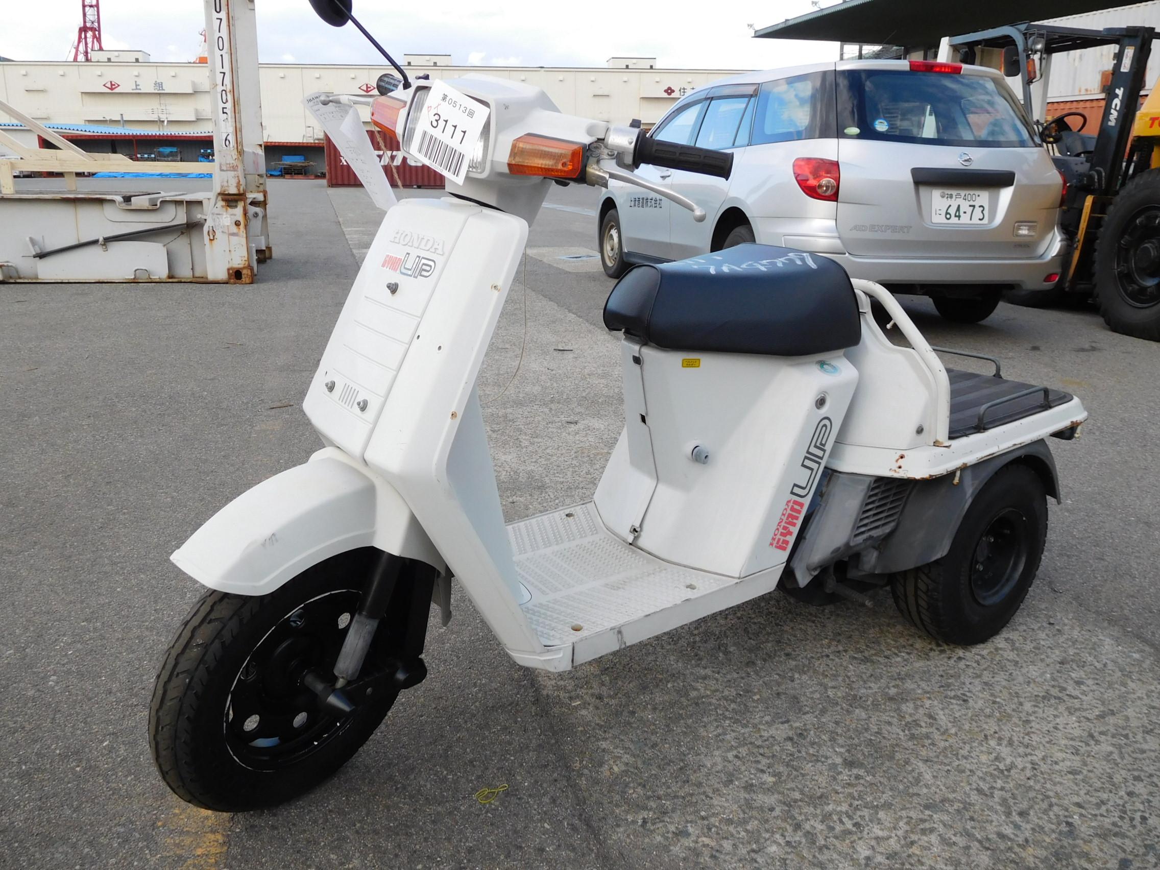 Скутер Honda Gyro-X - продажа скутеров из Японии купить ...