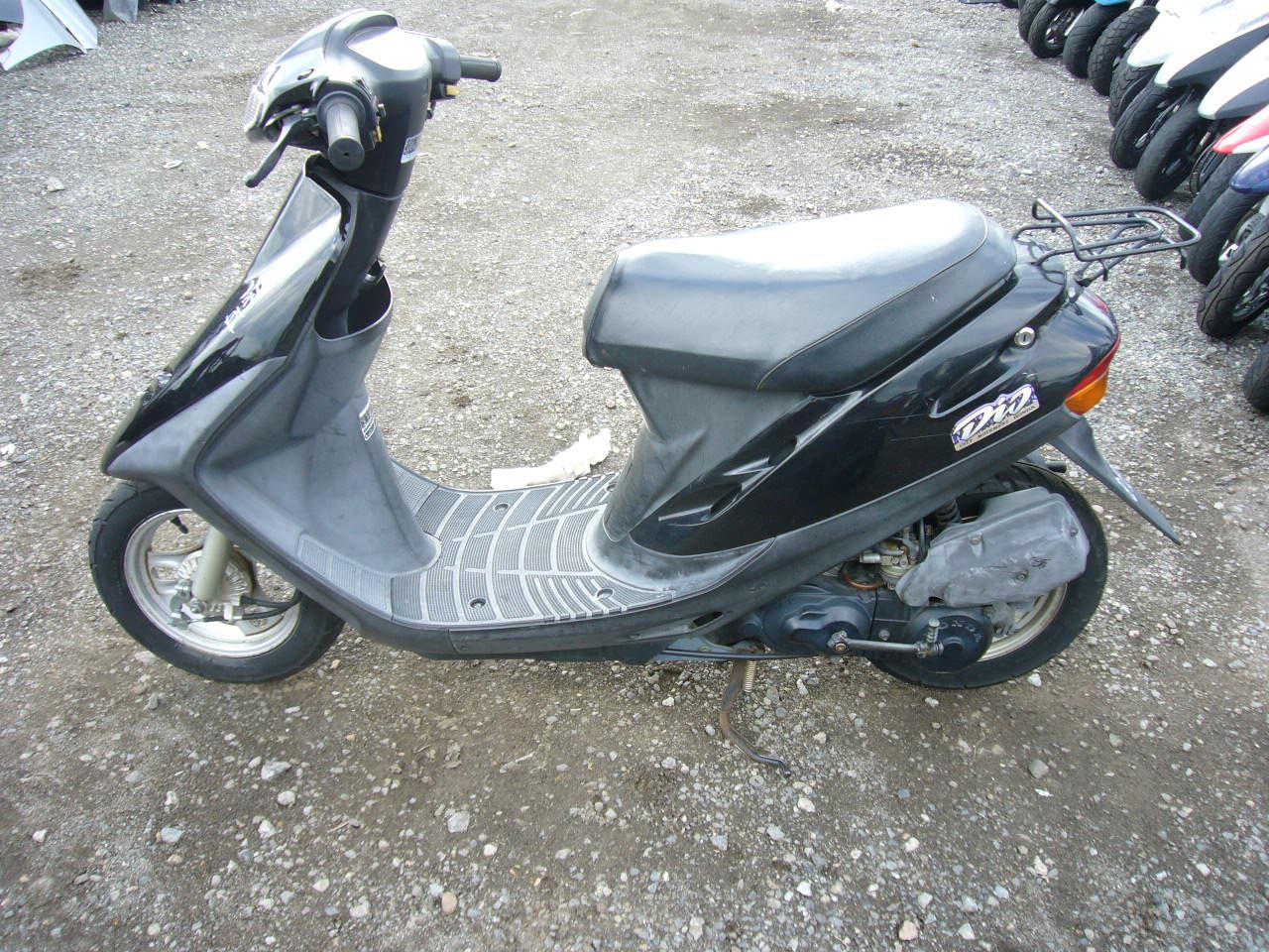Купить скутер в Украине и Киеве новый недорого- цены ...